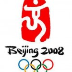 Beijing 2008 logo - 5